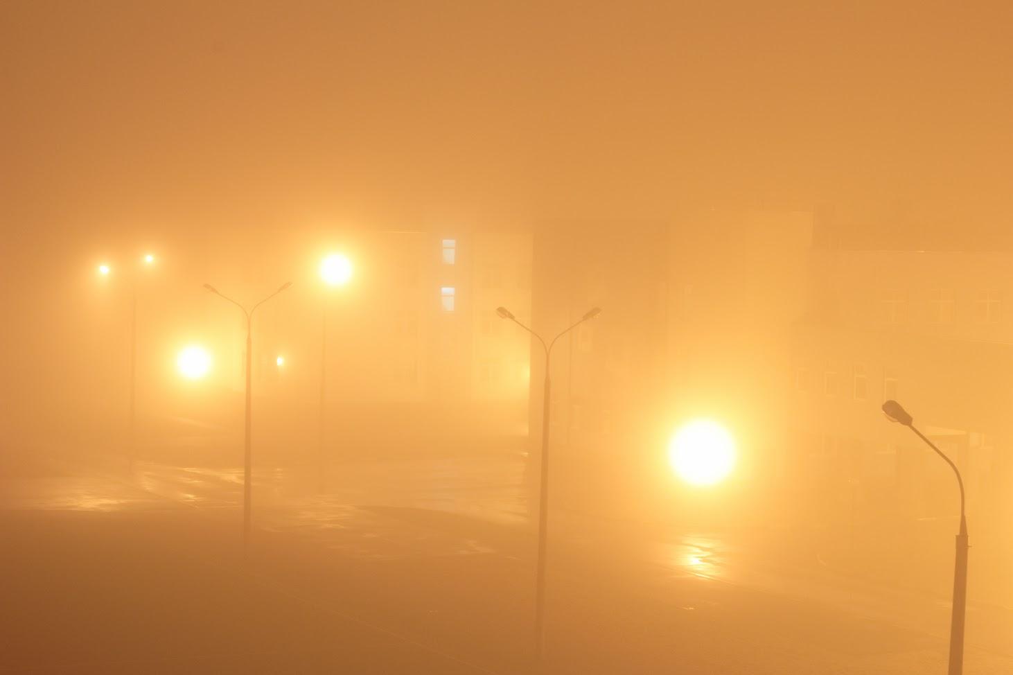 Оранжевый туманный вечер